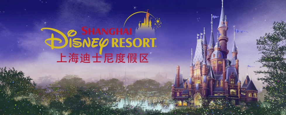 Shanghai Disney Resort Nears 1 Million Visitors