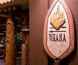Ohana-Restaurant