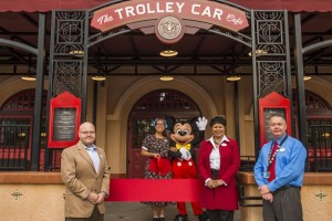 Trolley Car Cafe