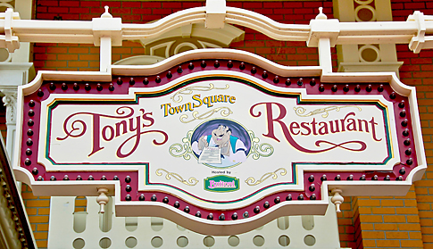 Festival of Fantasy Dining Package Replacing Main Street Electrical Parade Dining Package