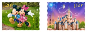Shanghai - Mickey & Minnie Stamp