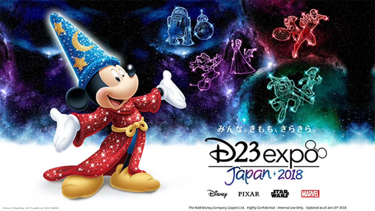 Disney Makes Series of Announcements for Parks Around the World at D23 Expo Japan 2018
