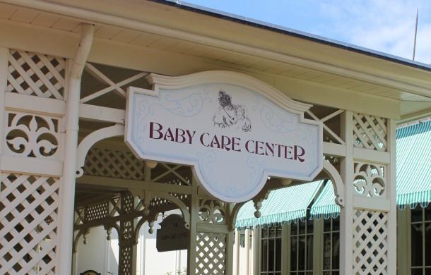 Magic Kingdom Baby Care Center Moving to Temporary Location DuringRefurbishment